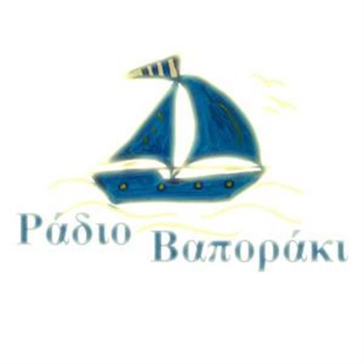 Radio Vaporaki Station on Nobex Radio